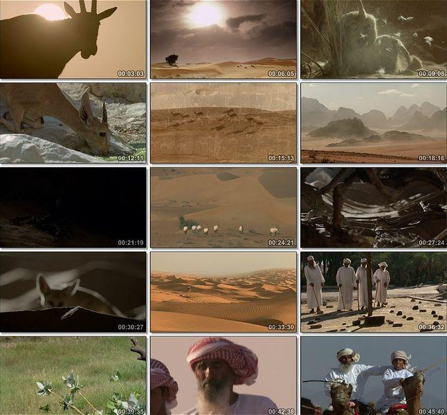 BBC Gizemli Diyar Arabistan 2. Bölüm Ekran Görüntüsü 1