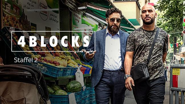 4.Blocks.S02E02.GERMAN.HDTV.x264.READ.NFO-ACED