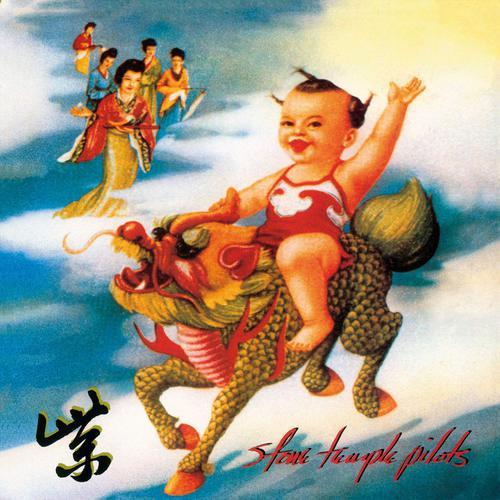Stone Temple Pilots - Purple (Super Deluxe Edition) (Remastered) (2019)