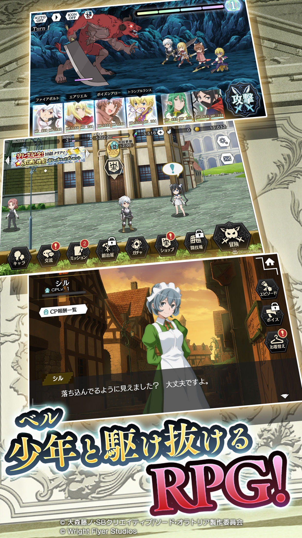 Crunchyroll localizing/publishing Japanese mobile games, GREE's