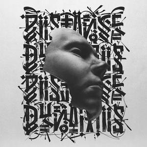 Distance - Dynamis (2016)