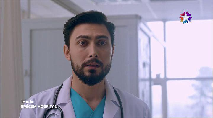 Emicem Hospital Ekran Görüntüsü 2