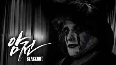 [PC] 암전:Blackout (2019) Multi - SUB ITA