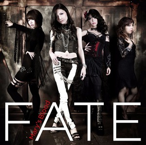 Mary's Blood - Fate (2016)