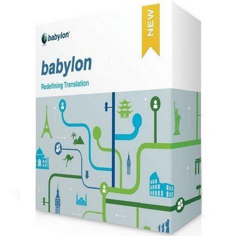 download Babylon Pro NG v11.0.0.29