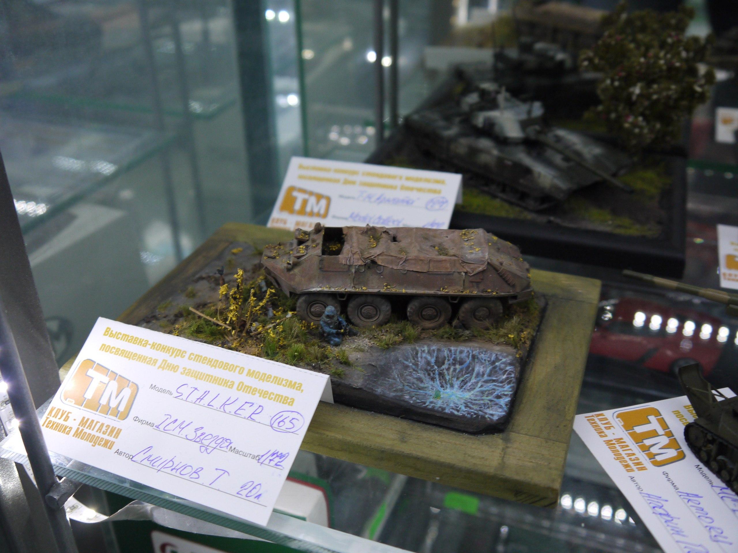 Конкурсы помещения в москве