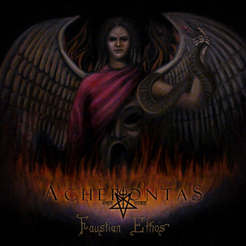 Acherontas - Faustian Ethos (2018)