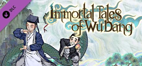 Amazing Cultivation Simulator Immortal Tales of WuDang-DinobyTes