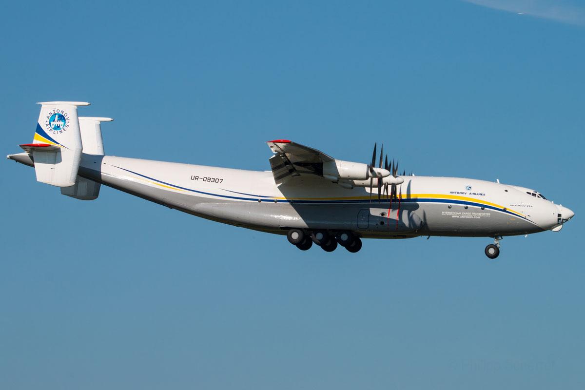 an-22ur-093075hsb4s.jpg