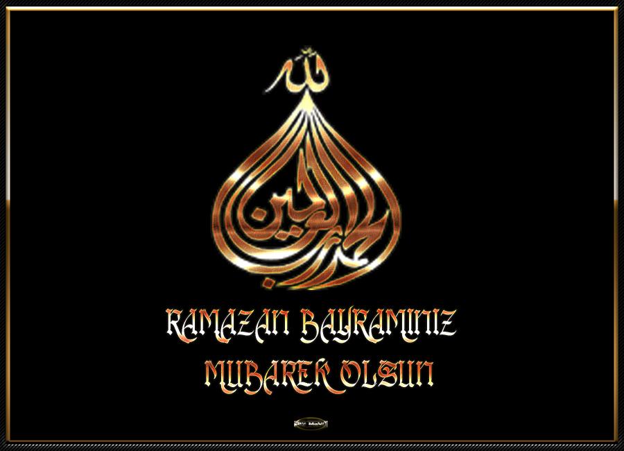 Ramazan Bayramı Grafik E Kart 4