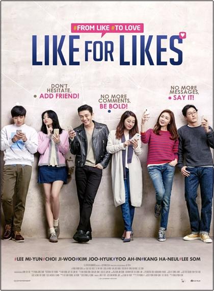 Yeni Nesil Aşklar - Like for Likes (2015) - türkçe dublaj film indir