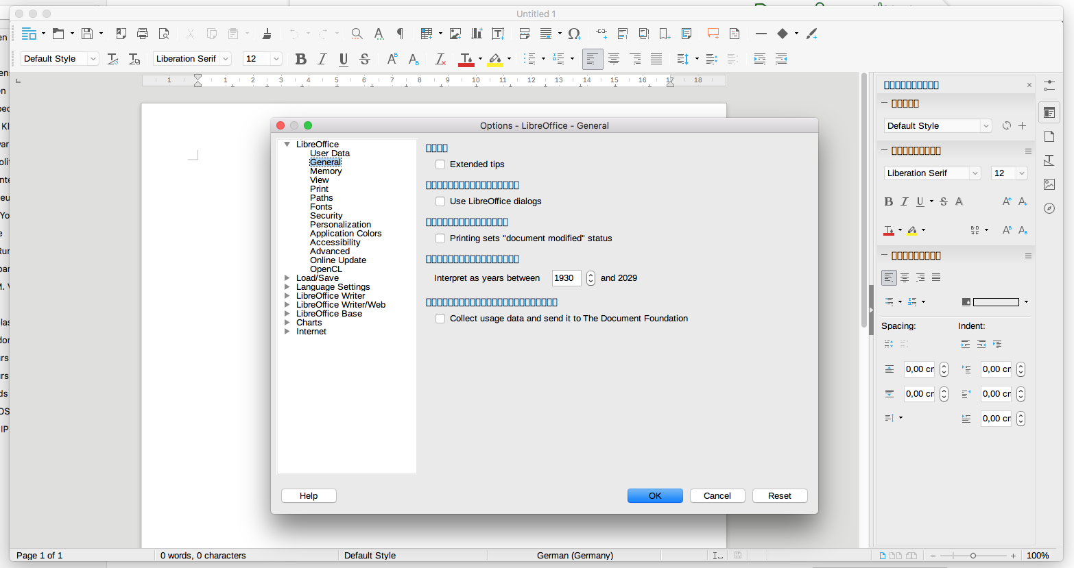Libreoffice 5 4 font gui problem, just rectangles, macOS