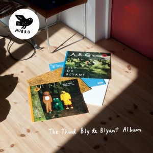 Bly De Blyant - The Third Bly de Blyant Album (2016)