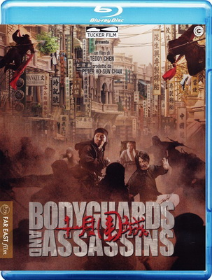 Bodyguards and Assassins (2009).mkv BluRay Full Untouched 1080p AC3/DTS-HDMA ITA - DTS-HDMA CHI