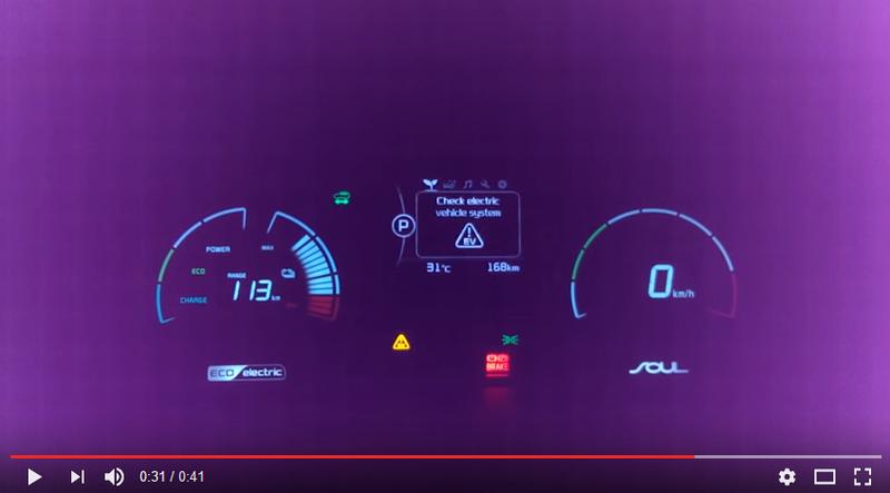 Check Ev System Light Came On Briefly Kia Soul Ev Forum