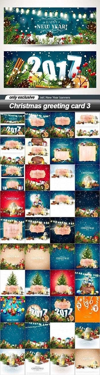 Christmas Vector Greeting Card 3