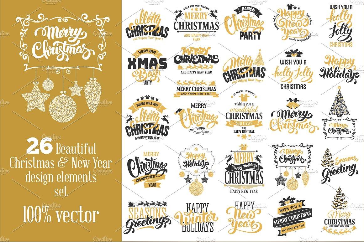 Christmas & New Year Badges Set 1071013