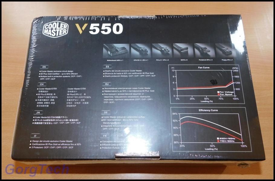 cooler-master-v550-02n3o83.jpg