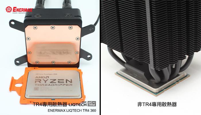AMD Ryzen Thread: Affordable Core Act   NeoGAF