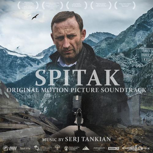 Serj Tankian - Spitak (Original Motion Picture Soundtrack) (2018)