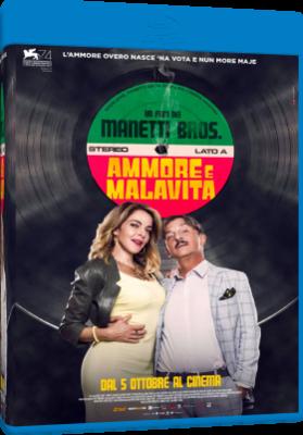 Ammore E Malavita 2017 .avi AC3 BRRIP - ITA - italiashare