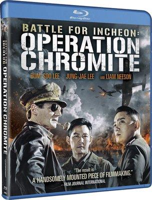 Operation Chromite 2016 .avi AC3 BRRIP - ITA - italiashare