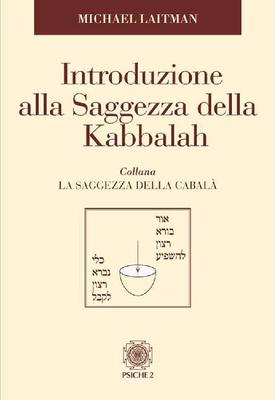 Michael Laitman - Introduzione alla saggezza della Kabbalah (2014)
