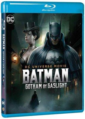 Batman Contro Jack Lo Squartatore 2018 .avi AC3 BRRIP - ITA - hawklegend