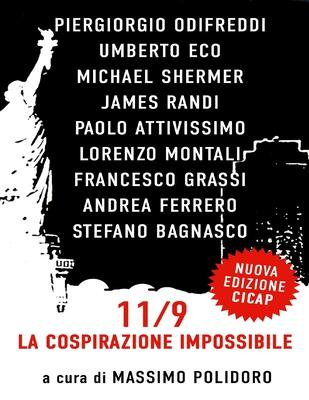 AA. VV. - 11/9. La cospirazione impossibile (2014)