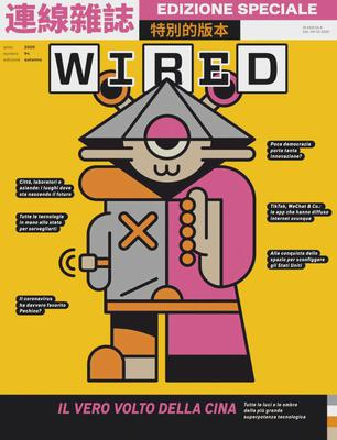 Wired Italia N.94 - Autunno 2020