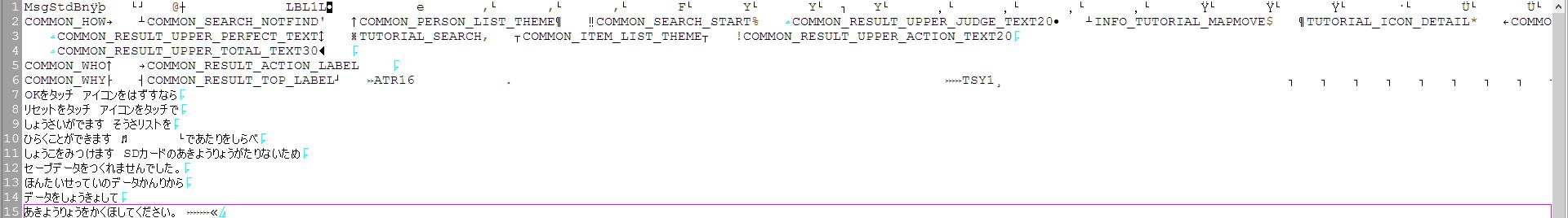 Rebuild Cxi File