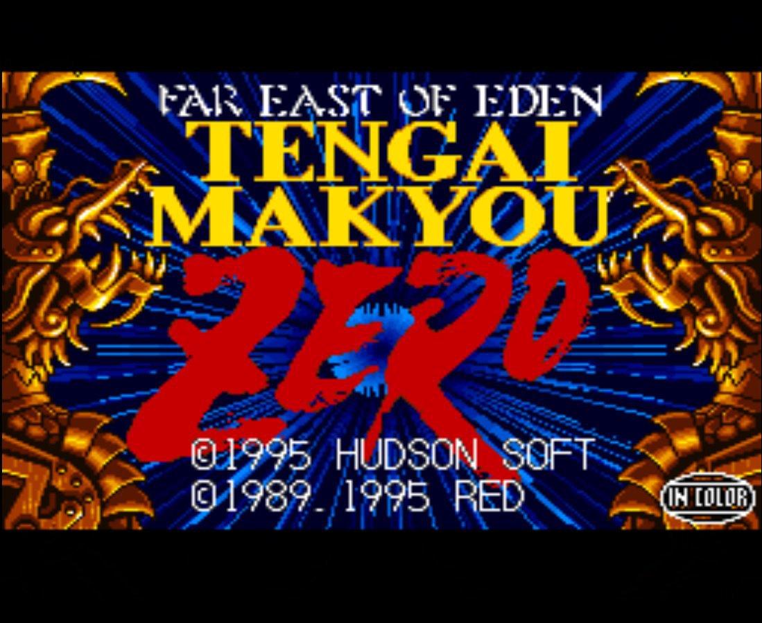 Tengai Makyou Zero (AKA Far East of Eden Zero) 2 0 translation patch