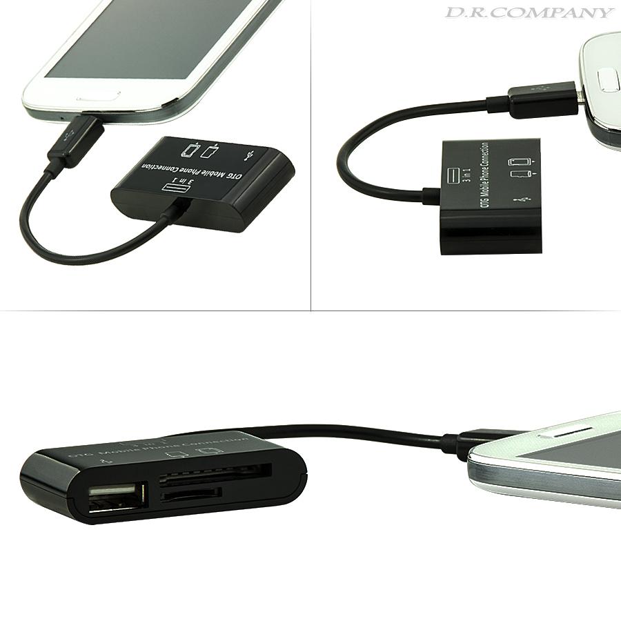 Samsung Galaxy Tab A 8 Manual Micro Sd Card
