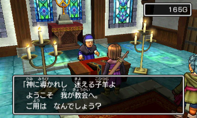 dragon-quest-xi_2017_47k0w.jpg