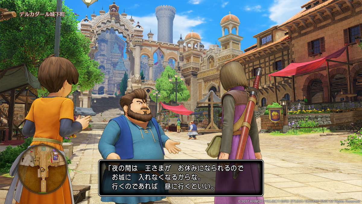 dragon-quest-xi_2017_73kh0.jpg