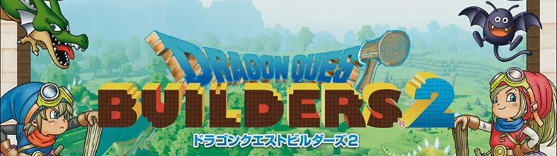 dragonquestbuilders22rqz7.jpg