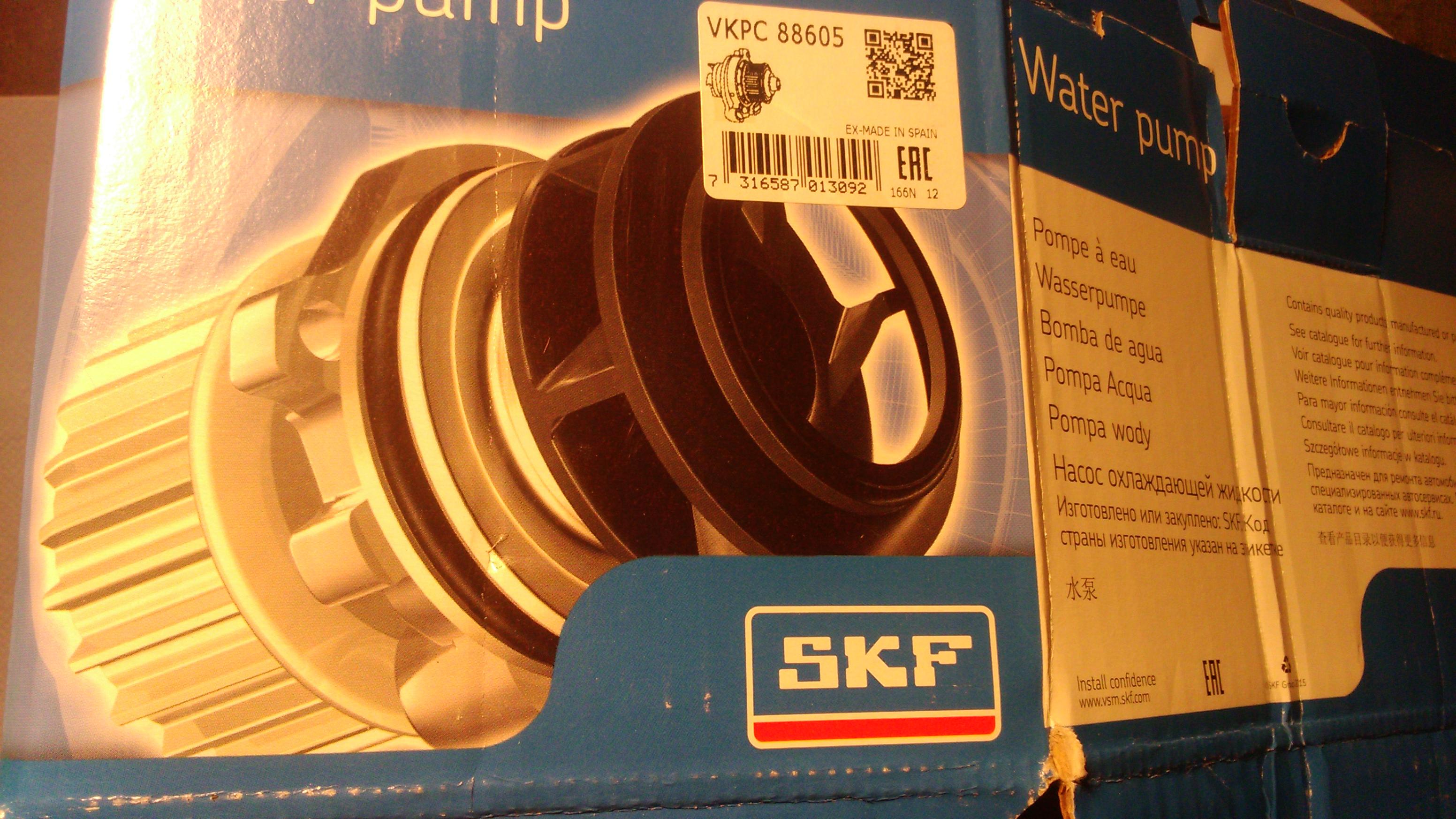 SKF Pompa Acqua-VKPC 88605