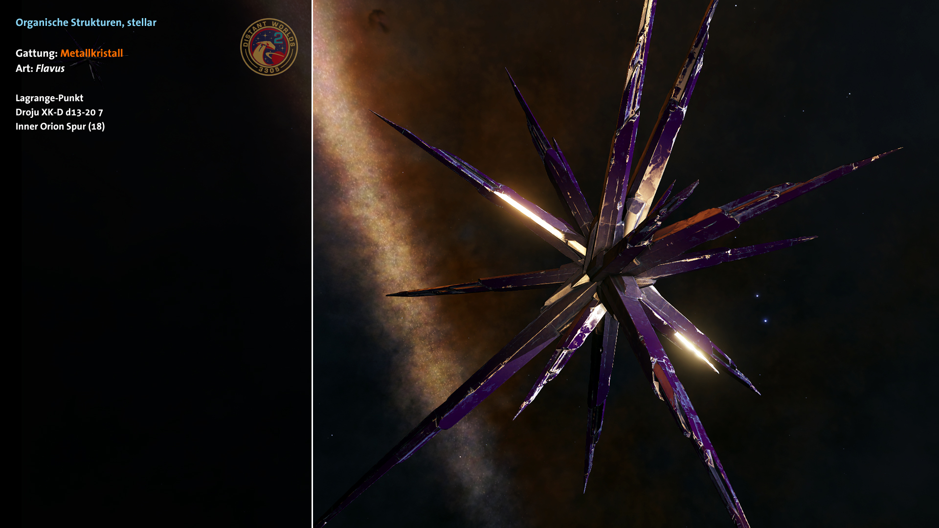 dw2-01-016-biostellar.jpg