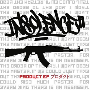 Insolence - Product (EP) (2016)