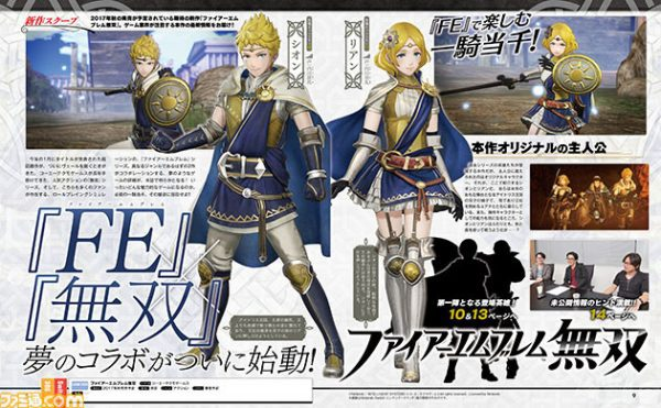 [Bild: fire-emblem-warriors_oojt1.jpg]