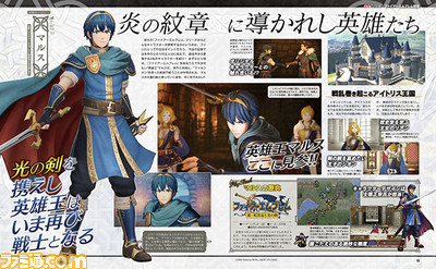 [Bild: fire-emblem-warriors_wgkw1.jpg]