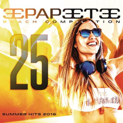 Papeete Beach Compilation, Vol. 25 (2016) .mp3 - 320kbps