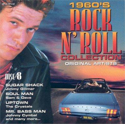 VA.1960.s.Rock.N.Roll.Collection@320 Frontcoverjij0n