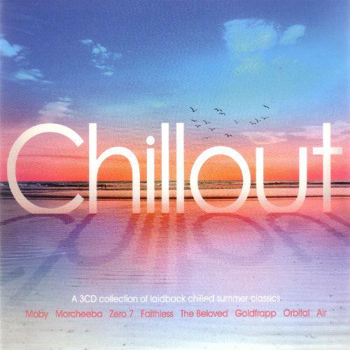 Музыкальные сборники :: Popular Music :: FunkySouls