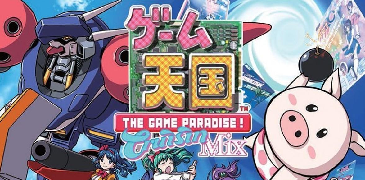 gameparadisecruisinmi6moxd.jpg