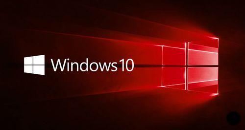 download Windows 10 x86 Enterprise N Rs1 Version 1607