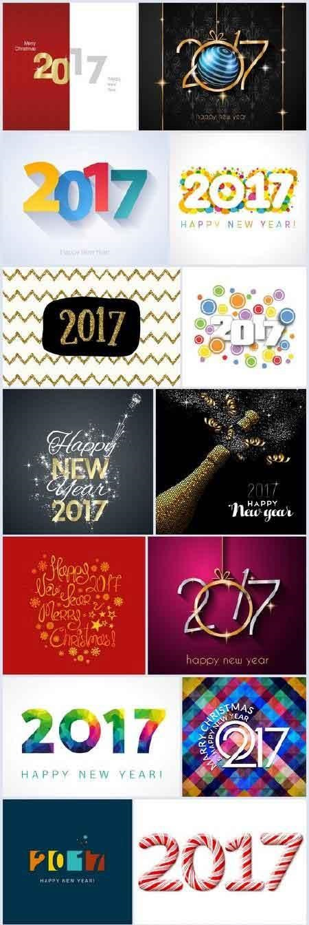 Happy New Year 2017-Vector Pack
