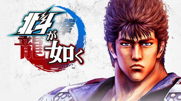 Post -- Yakuza Fist of North Star (Hokuto no Gotoku) -- 2 de Octubre Hokuto-ga-gotoku-anno2js63