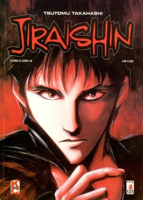 Jiraishin - Volume 1 (1998)