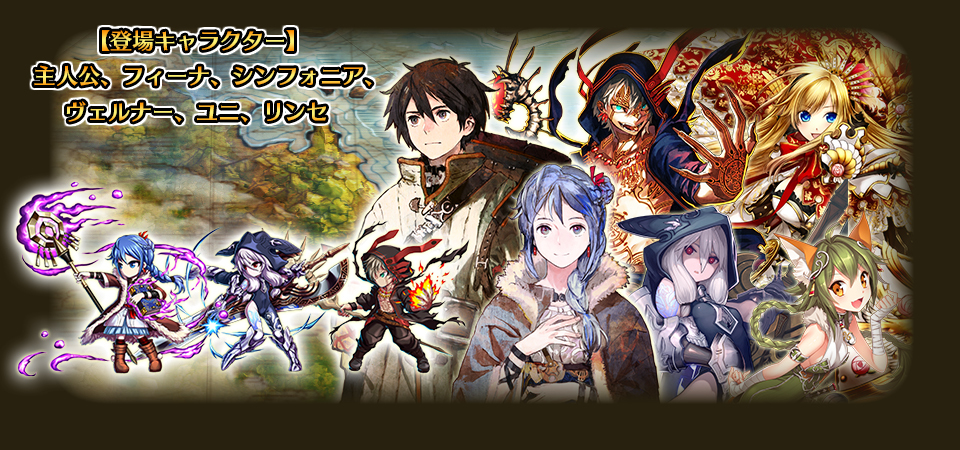 brave frontier anime